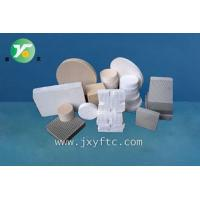 Buy cheap Ceramic Honeycomb Name:Honeycomb Ceramic Filter Slices from wholesalers