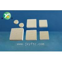 Buy cheap Ceramic Honeycomb Name:Honeycomb monoliths from wholesalers