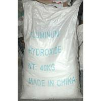 Activated Aluminum Hydroxide Manufactures