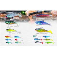 Buy cheap soft lure soft fishing lure LW012-LW016021 from wholesalers