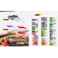 Buy cheap Soft lure fishing lure lead fish LW028 from wholesalers