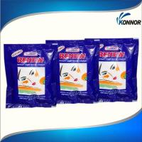 China Starch For Clothes Easy to use starch powder for clothes on sale