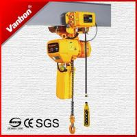 2.5ton Electric Chain Hoist with Trolley Manufactures