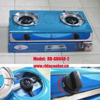 China Double Burner stainless steel Gas Table Cooker/gas stove/cooktop (RD-GD048-2) automatic ignition on sale