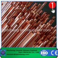 China Earth Rod Copper Bonded Steel Ground Rod on sale