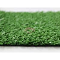 China how to lay artificial grass on sale