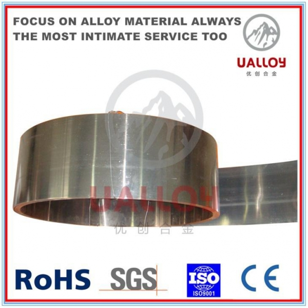 Quality China Top Manufacturer Nickel Alloy 800 for sale