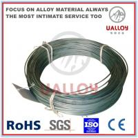 High Resistance Wire Manufactures