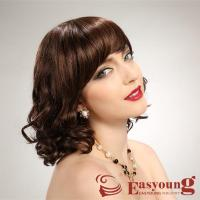 Fake hair wigs,natural brown curly hair styles YS-9115 Manufactures