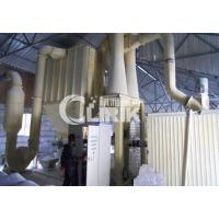 Buy cheap HGM fine powder mill from wholesalers