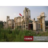 Buy cheap Carbon black fine powder mill from wholesalers
