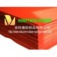 Medium Open Cell Silicone Rubber Foam Pad HW0-75 Manufactures