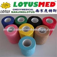 China Non-Latex Elastic Bandage on sale