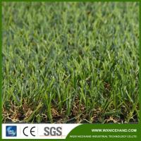 Buy cheap Garden Artificial Turf and Artificial Grass from wholesalers