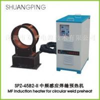 China SPZ-45B2-Ⅱ MF circular weld preheat machine on sale