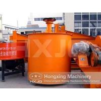 Buy cheap Aggregate mixer Supply Ability:20 Set/Sets per Month from wholesalers