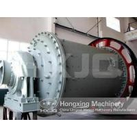 Buy cheap Ball Mill Machine from wholesalers