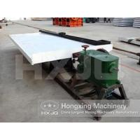 Buy cheap Concentrator Table from wholesalers