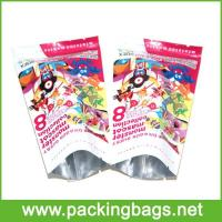 Disposable colorful OEM gift packaging Manufactures