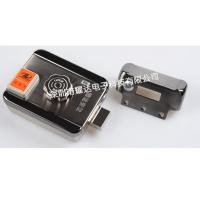 China IC integrated credit card lock on sale