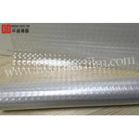 China 3D Lenticular Thermal Laminating Film on sale