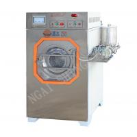 China NS-2423-30 Product name:Automatic Preset Chemical Spraying Machine on sale