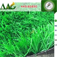 AstroTurf artificial grass for football Manufactures