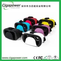 Buy cheap Bkmamba VR 3D Headsets/Glasses from wholesalers