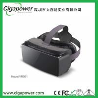 Buy cheap All In One VR 3D Headset VR501 from wholesalers