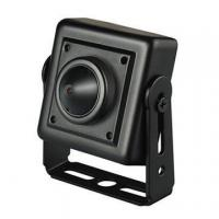Buy cheap ATM special pinhole camera from wholesalers