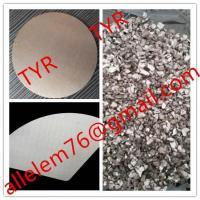 Buy cheap Lithium Fluoride (LiF) crystal pieces from wholesalers