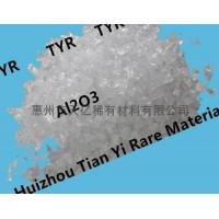 Buy cheap Bismuth (Bi) sputtering target from wholesalers