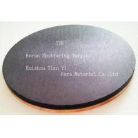 Buy cheap Borron Nitride (BN) Sputtering targets from wholesalers