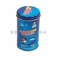 Products Name: Jin Ronggao calcium food cans Manufactures