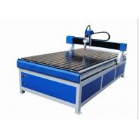 Buy cheap Hobby cnc router 1224 with competitive price from wholesalers