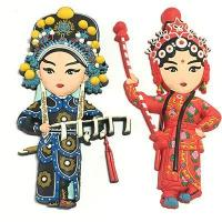 Chinese style fridge magnet Manufactures