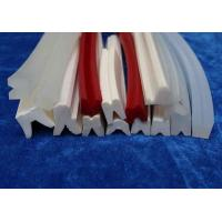 section of sealing strip 2 Manufactures