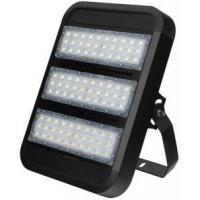 Buy cheap LED street light from wholesalers