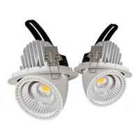 Buy cheap New Design Trunk-style COB Downlight from wholesalers
