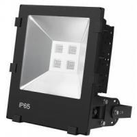 Buy cheap New design SMD LED Flood light 30W -200W from wholesalers