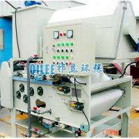 Sludge Dehydrator for Water Purification Plant Manufactures