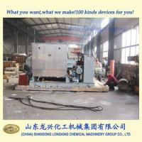 Double sigma mixer for Hot Melt Adhesive Manufactures