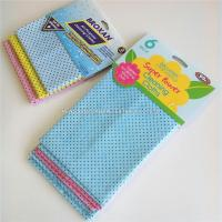 Buy cheap non-woven cloth heavy kitchen greasy dirt PP dots cleaning wipes from wholesalers