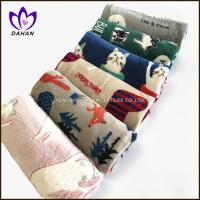 Buy cheap China supplier printed coral fleece blanket small size flannel blanket for kids from wholesalers