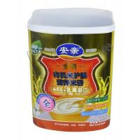 China Glitter Effect In Mould Label on sale