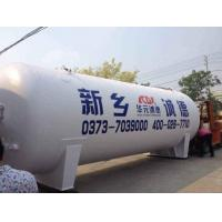 China Genic Liquid Oxygen Storage Tank on sale