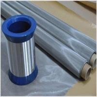 China Tensile Bolting Cloth on sale