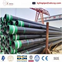 """18-5/8"""" casing pipe Manufactures"""