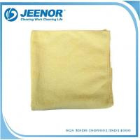 Buy cheap 80% Polyester 20% Polyamide Microfiber Towel Cleaning Microfiber Towel from wholesalers