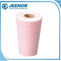 Buy cheap Viscose And Polyester Mesh Spunlace Nonwoven from wholesalers